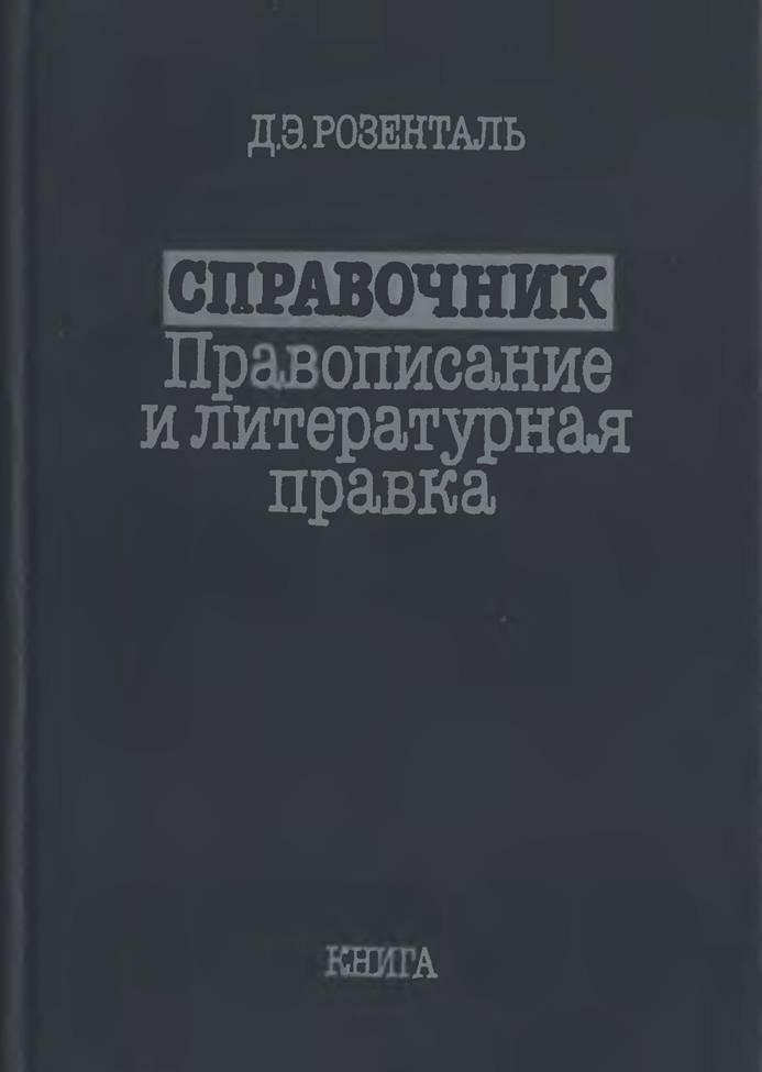 Купить больничный лист в Москве Пресненский официально задним числом дешево